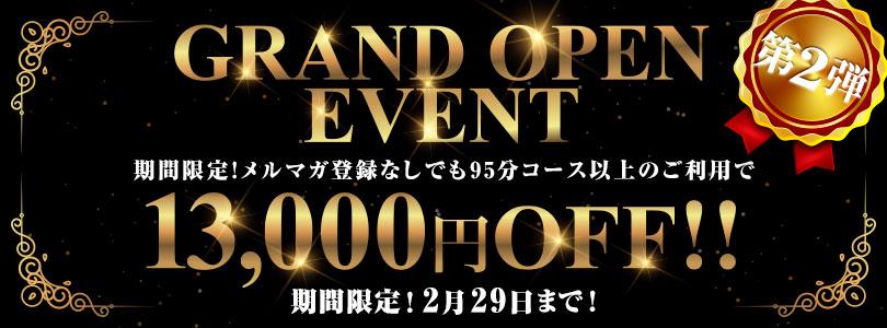 新宿巨乳痴女デリヘル BIG TITSグランドオープンイベント第2弾!!!