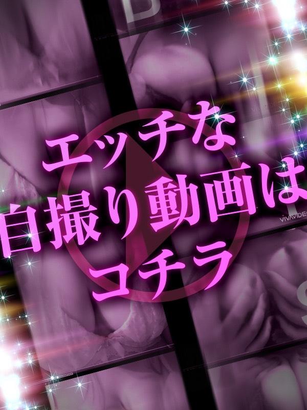 新宿巨乳痴女デリヘル BIG TITS ぴゅあらば動画掲載中!!